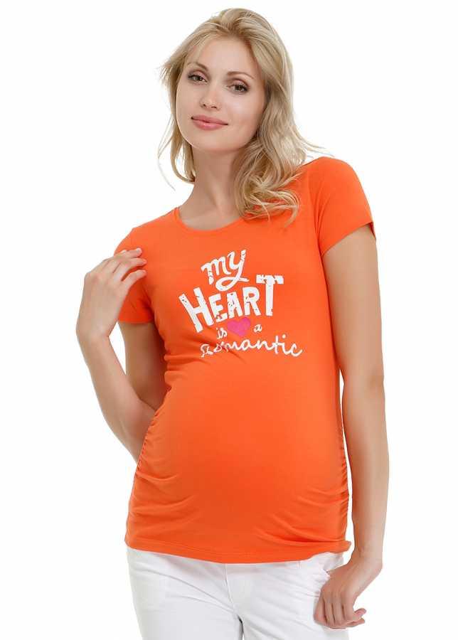 - Baskılı Hamile Tişörtü Odile